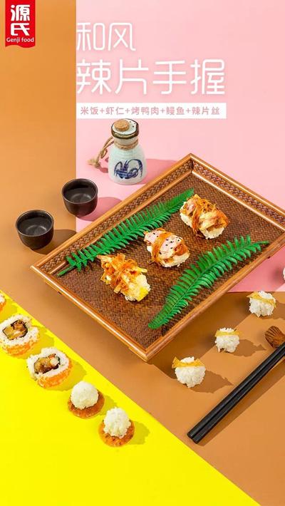 花式吃法 (3)